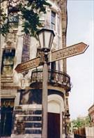 В Одессе на улице Дерибасовской-город Одесса