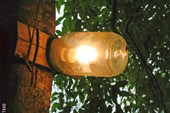 Лампа )