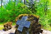 Вольшанце. Памятник польским сапёрам погибшим при разминировании