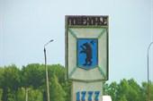 Герб города на въезде