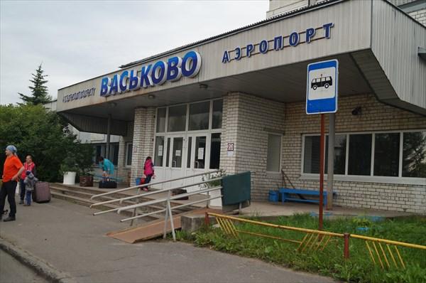 Аэропорт Васьково. Архангельск