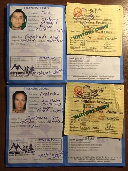 Наши разрешения на подъем в горы, Все официально)