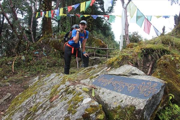 Nepal147_IMG_0147