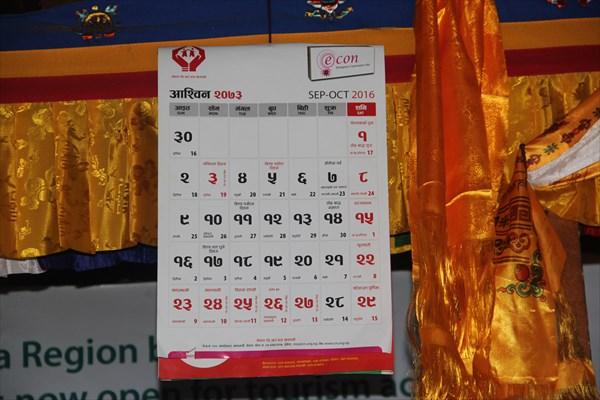 Nepal268_IMG_0268