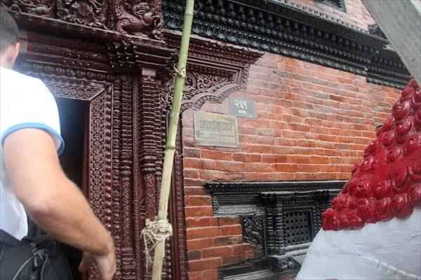 Nepal392_IMG_0392