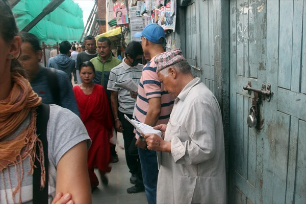 Nepal395_IMG_0395