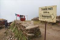 Nepal149_IMG_0149