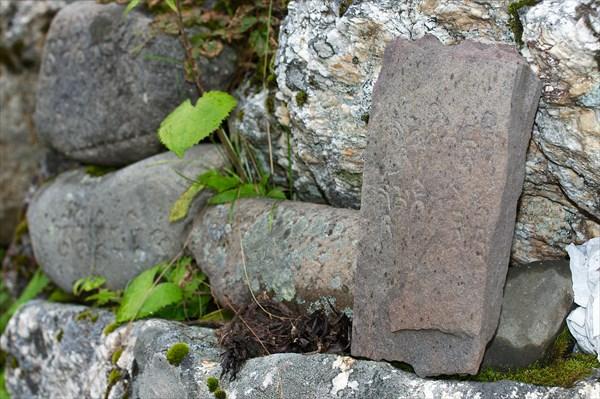 Камень с молитвой