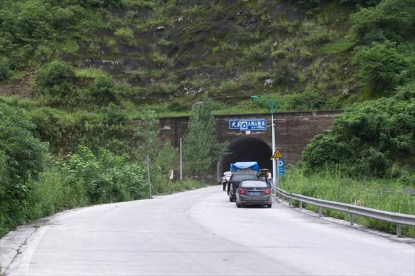 Первый тунель