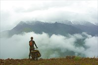 Облачный тибет