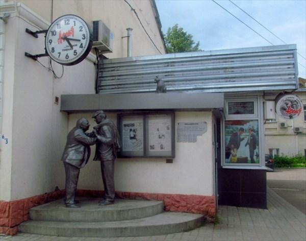 """Пивная """"Афоня"""""""