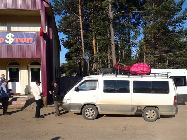 На пути в Улан-Удэ