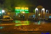 Торговый центр НУР БАЯН