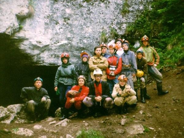 Вход в пещеру Киндерлинская (Победа)