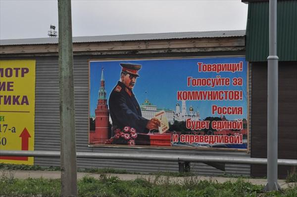При въезде в Долинск