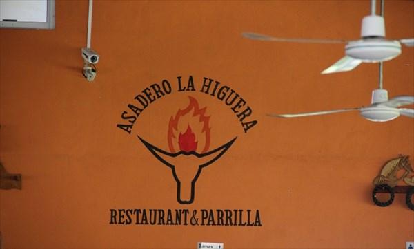 088-Ресторан