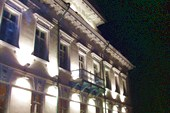 Подсветка библиотеки