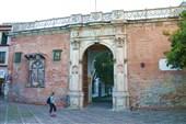 Дом Понтия Пилата