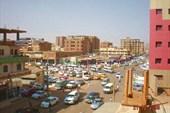 Судан хартум