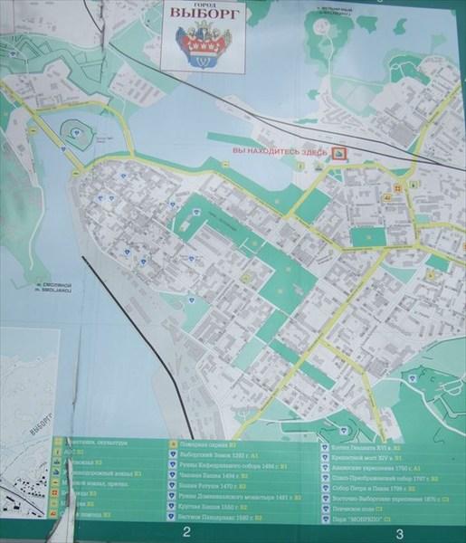Щит с планом города расположен на привокзальной площади.  Можно спланировать прогулку по нему, а можно купить на...
