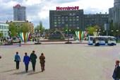 Главная реклама Харькова