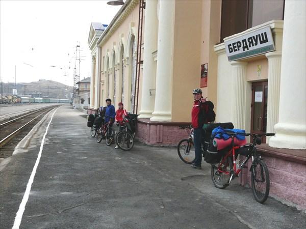 Вокзал г. Бердяуш