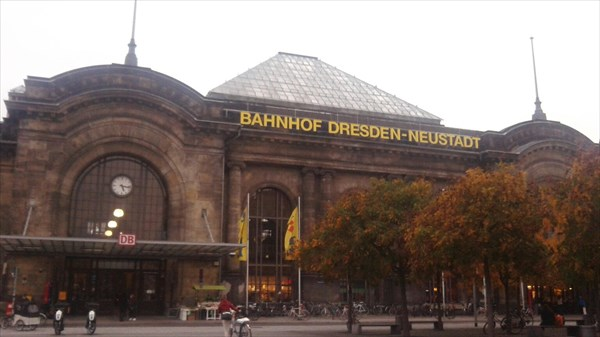 Дрезден вокзал