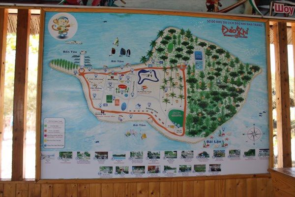 Схема острова