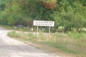А мы думали, что мы в Киргизии.