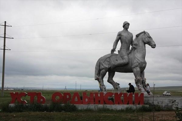 въезжаем в усть-ордынский округ