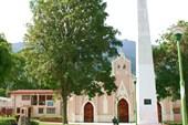 Сельская церковь недалеко от Мериды