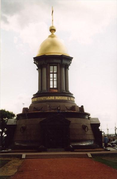 Троицкая часовня на Троицкой площади
