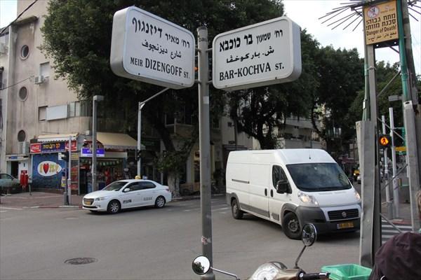 170-Тель-Авив