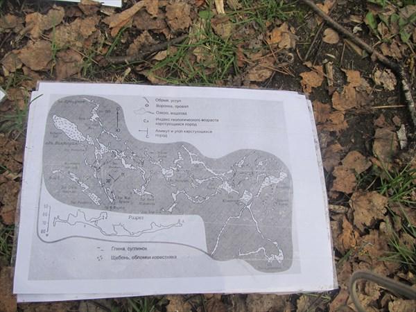 План п. Пропащая яма