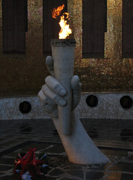 У Вечного огня