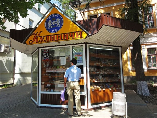 Сетевое кафе, где продают вкусную сдобу и кофе.