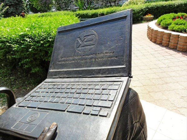 Лаптоп.
