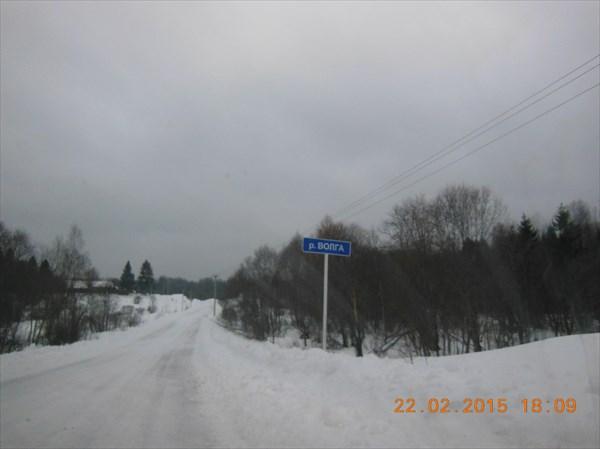 Р. Волга