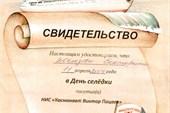 Ведь сегодня в Калининграде праздник - День Селедки!