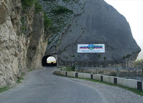 """На плакате: «Здравствуй славный Гуниб, Дагестана живая краса"""""""
