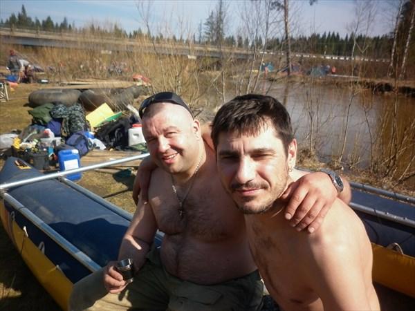 Солнечные ванны