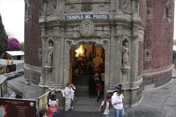 206-Темпло-дель-Посито