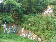 ЮЗ Китай 2006. Кинченшань