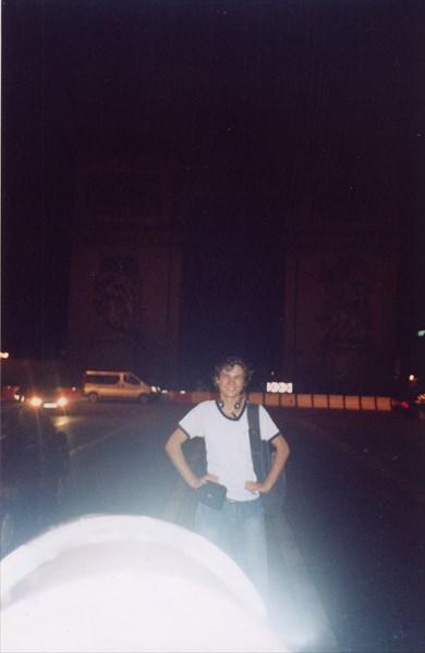 Очертания Триумфальной арки, Париж