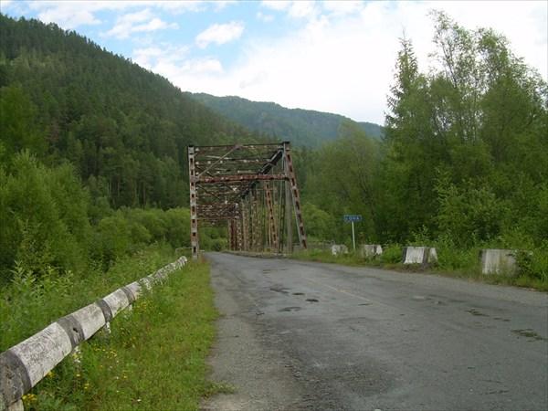 05. Типовой мост через Ону.
