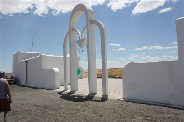Мемориал Коркыт