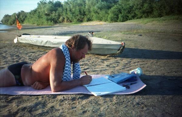 Пишу дневник