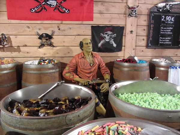 Магазин для настоящих пиратов