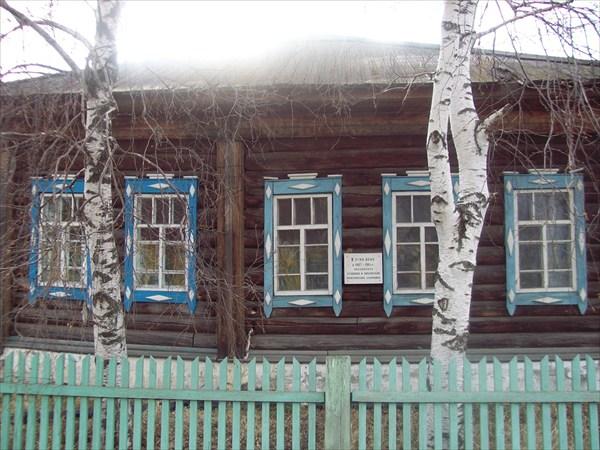 П.Нарым Дом Сталина