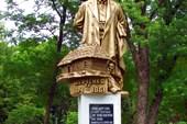 Памятник Т.Г.Шевченко в центральном городском парке